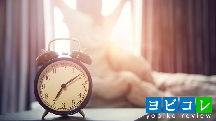 体調が悪い時に眠るおすすめの対処法