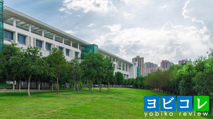 広いキャンパス