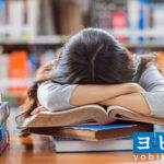 【大学受験】集中力が上がる時間帯は?時間帯別の勉強方法を徹底解説!