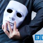 仮面浪人で医学部合格を目指す!何をするべき?勉強法は?