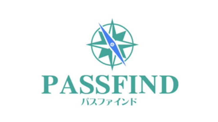 新個別指導塾PASSFIND