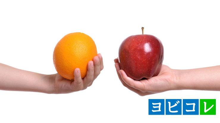 みかん,リンゴ,比較