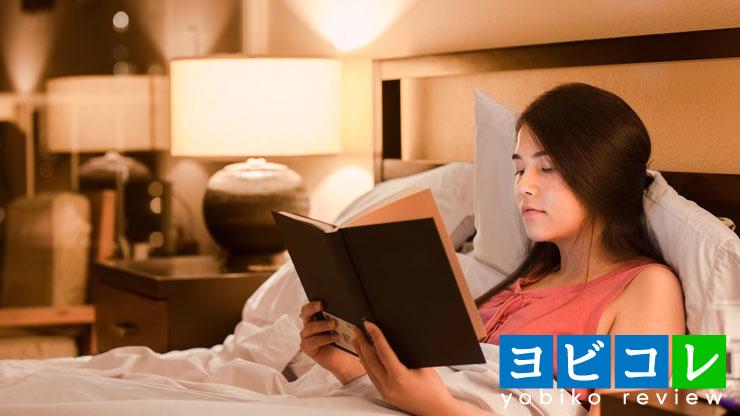 寝る前に暗記学習する学生