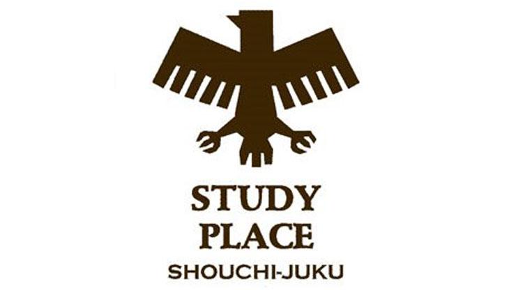 STUDY PLACE 翔智塾 南守谷校
