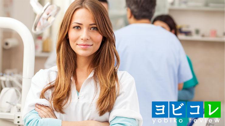 白衣を着た女性,歯医者