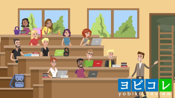 様々な人種が集まる授業
