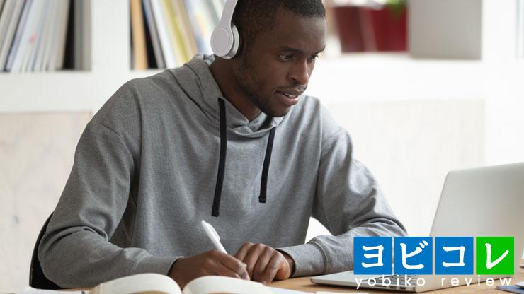 外国語を勉強中の大学生