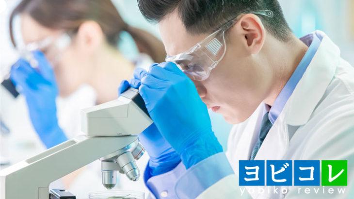 医学部予備校ランキングおすすめTOP20!医学部受験の学費や特徴まとめ