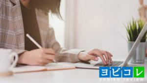 受験対策にはスタディサプリがおすすめ!2月から月額使用料金値上!?