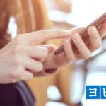 大学受験アプリ『ルート武田』が凄すぎる?使い方や登録方法まとめ