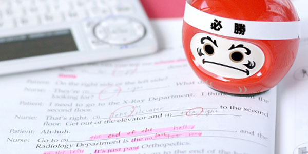 勉強時間 必勝