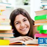 自宅で通信予備校の授業方法や授業内容はどんなものがある?徹底まとめ