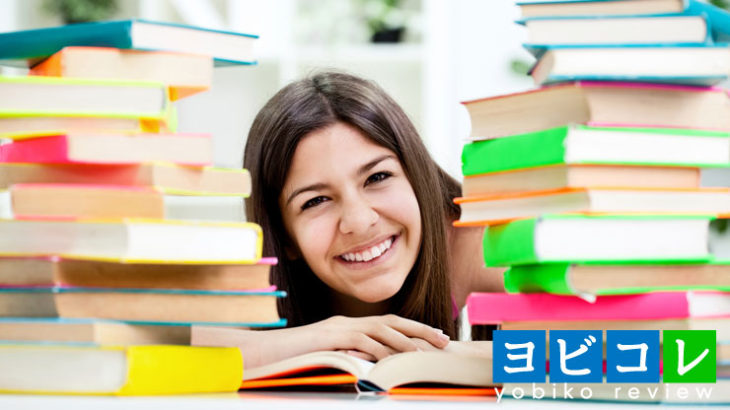 自宅学習で嬉しいそうな女の子