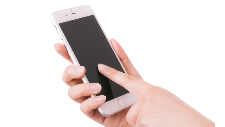 携帯の画像