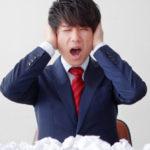 抱え込みに要注意!受験のストレスからくる症状とおすすめ解消法