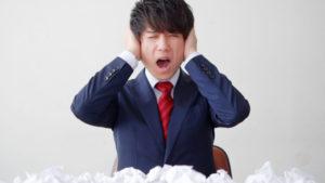 ストレスの抱え込みに要注意!受験のストレスからくる症状とおすすめ解消法