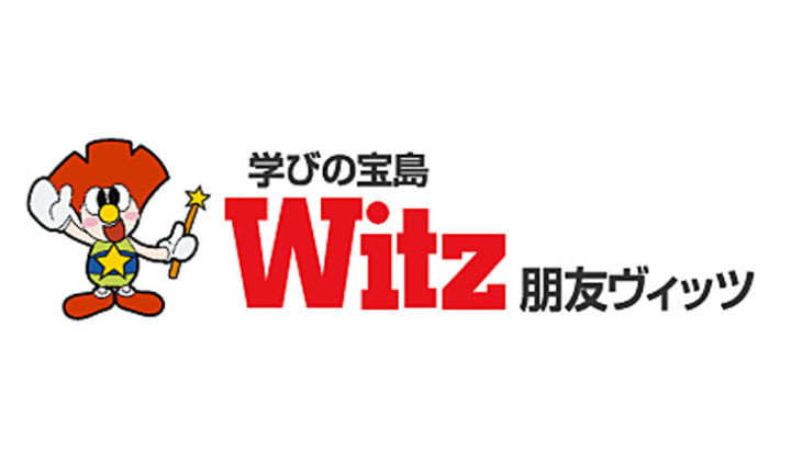 朋友ヴィッツの指導方法や特徴・評判や口コミ、料金を調査