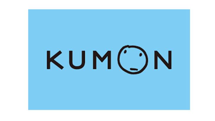 公文式通信学習(KUMON)の指導方法や特徴・評判や口コミ、料金を調査