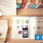 独学での勉強は自習室の活用が要!大学受験におすすめの自習室の選び方