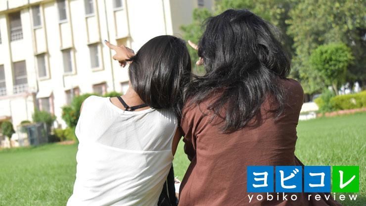 東京女子大学のキャンパスの評判と各学科の特徴