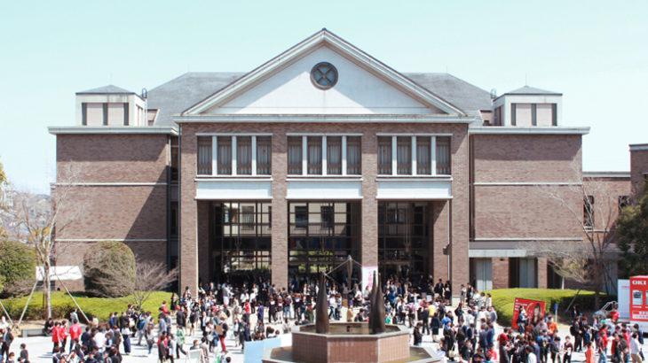 学院 偏差 関東 値 大学