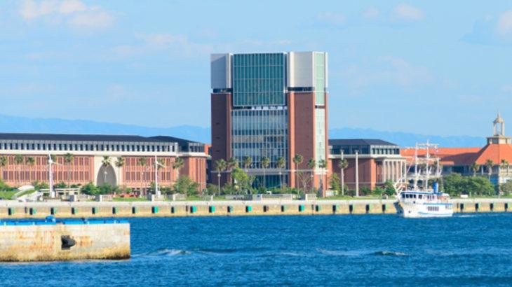 神戸学院大学ってどんな大学?合格に必要な偏差値や特徴をご紹介