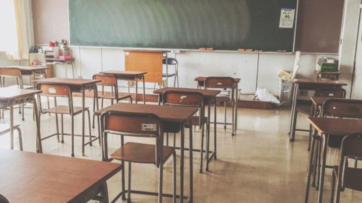 観音寺第一高等学校の偏差値は?高校の特徴・評判・難易度まとめ