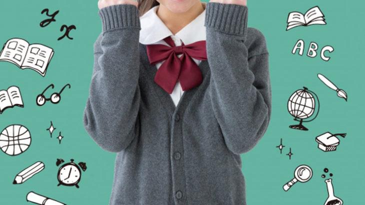 神田女学園 学校生活