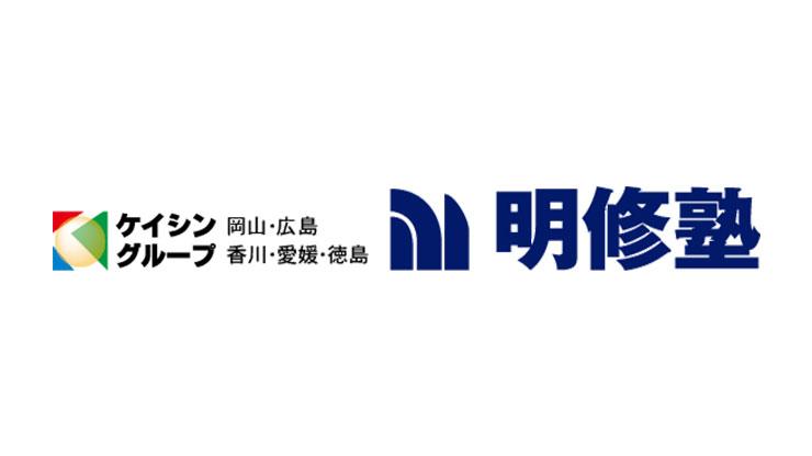 明修塾 鳥取南教室