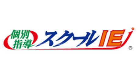 schoolIE金沢塾
