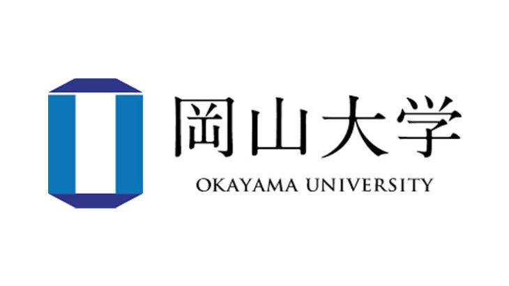 岡山大学の各学部の偏差値や難易度は?就職状況などもご紹介!