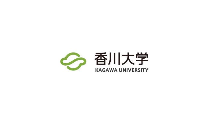 香川大学の各学部の偏差値や難易度は?就職状況などもご紹介!