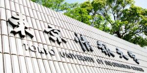 東京情報大学の各学部の偏差値や難易度は?就職状況などもご紹介!