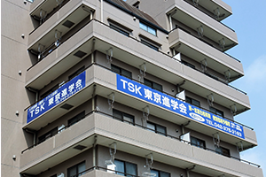 TSK東京 評判特徴