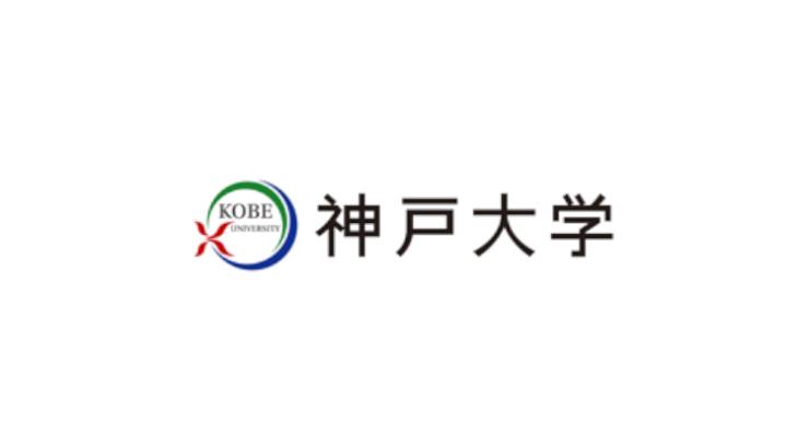 神戸大学の各学部の偏差値や難易度は?就職状況などもご紹介!