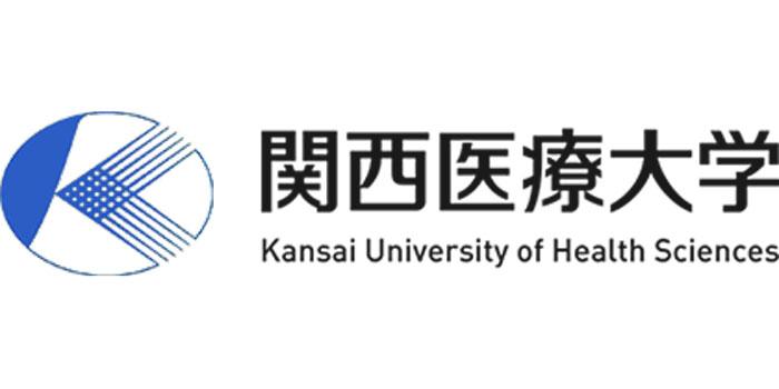 関西医療大学のロゴ