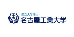 名古屋工業大学の各学部の偏差値や難易度は?就職状況などもご紹介!