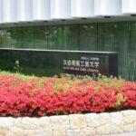京都美術工芸大学の各学部の偏差値や難易度は?就職状況などもご紹介!