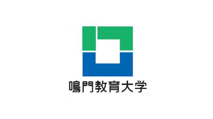 鳴門教育大学ロゴ