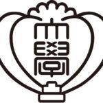 京都薬科大学の各学部の偏差値や難易度は?就職状況などもご紹介!