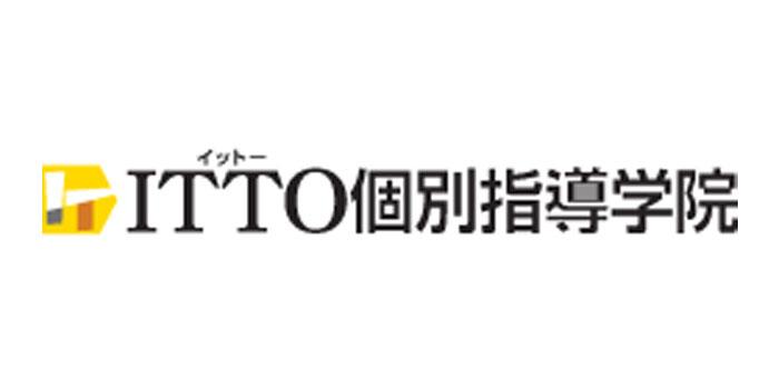ITTO個別指導学院 評判まとめ