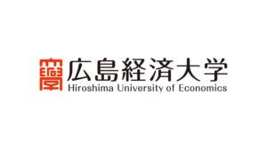 広島経済大学の各学部の偏差値や難易度は?就職状況などもご紹介!