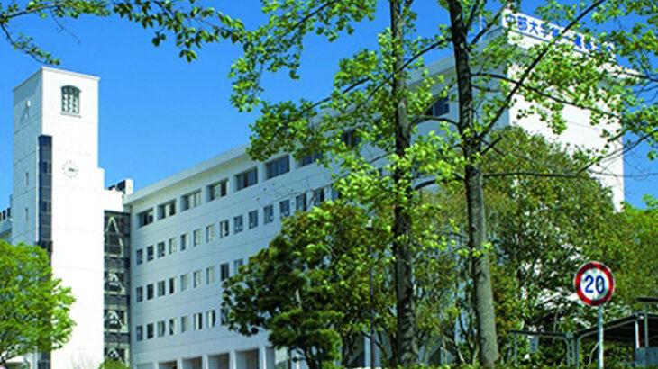 中部第一高校の校舎