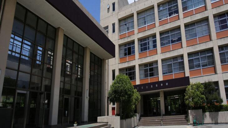 宝塚北高校の校舎