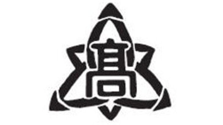 島根県立松江北高校の校章
