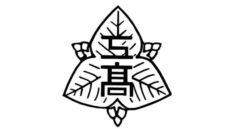中野工業高校の校章