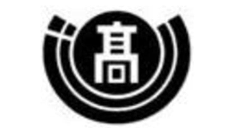 愛知県立日進西高等学校の偏差値は?高校の特徴・評判・難易度まとめ
