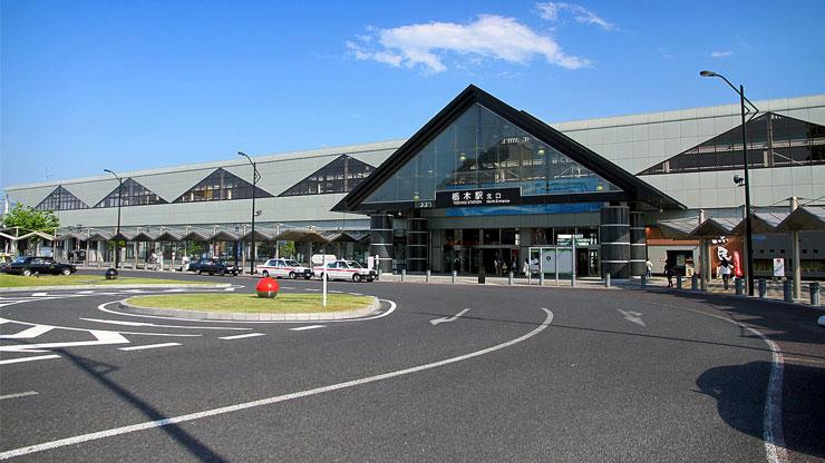 栃木駅北口
