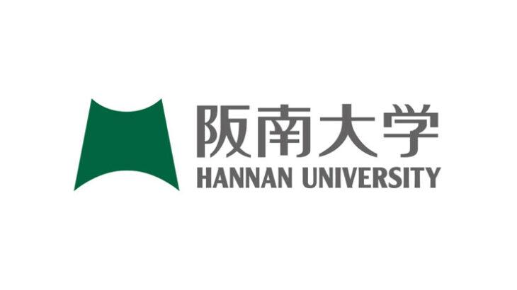 阪南大学の校章