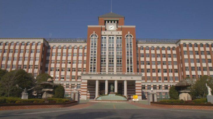 広島国際大学の各学部の偏差値や難易度は?就職状況などもご紹介!